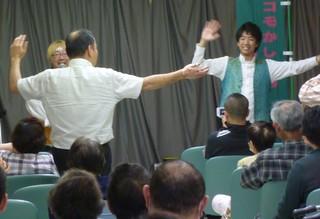 画像 018-1 ロコモ体操1.jpg